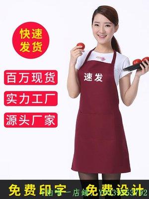 新品廣告圍裙定制LOGO印字工作服宣傳家用廚房女男微防水促銷禮品訂制滿額免運