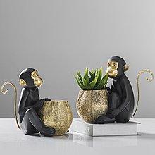〖洋碼頭〗北歐創意猴子擺件多功能辦公室筆筒家用個性多肉植物花盆裝飾品 bhm248