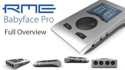 造韻樂器音響- JU-MUSIC - RME Babyface PRO USB 錄音介面 音效卡 DAC