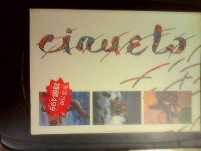 CIRUELO  CABRAL/PAPER TIGER
