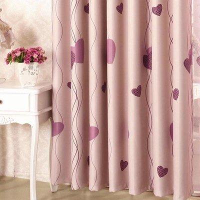 現貨/全遮光窗簾布料成品現代簡約歐式客廳臥室落地窗飄窗婚房定制加厚174SP5RL/ 最低促銷價