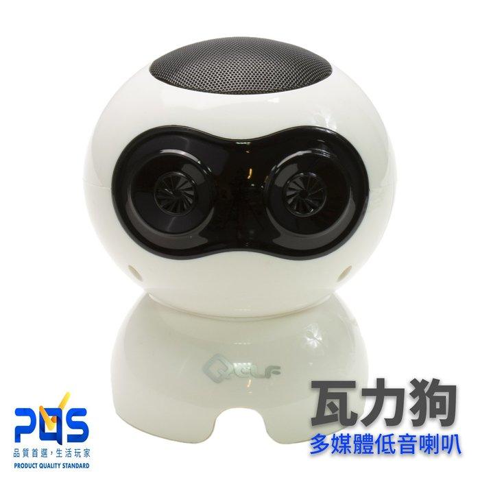 ☆台南PQS☆ktnet 廣鐸 瓦力狗低音多媒體喇叭 KTSK1001W 喇叭 USB供電