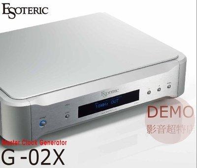 ㊑DEMO影音超特店㍿日本ESOTERIC G-02X 正規特約取扱店原廠目録
