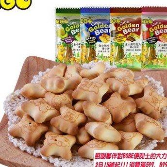 【BOBE便利士】馬來西亞最強~EGO小熊餅乾!(10g)