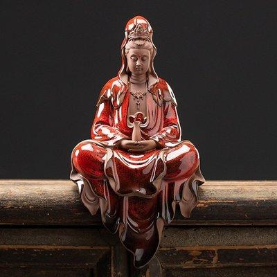 【睿智精品】陶瓷淨瓶觀音菩薩 南無觀世音菩薩佛像 法像莊嚴(GA-5141)