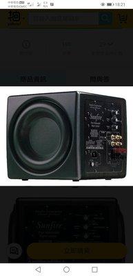 美國Sunfire 驕陽Super Junior旗艦版雙8吋超低音 1500瓦 疫情期間購買加贈 2米發燒電源線+3米超低音訊號線