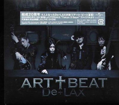 K - De+LAX - ART+BEAT - 日版 CD+DVD - NEW