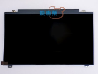 【熊專業】筆電螢幕 NV140FHM-N62 V8.0
