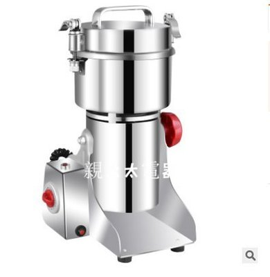 110V//搖擺五谷中藥材//700克//粉碎機/研磨機/打粉機/粉碎機/磨粉機