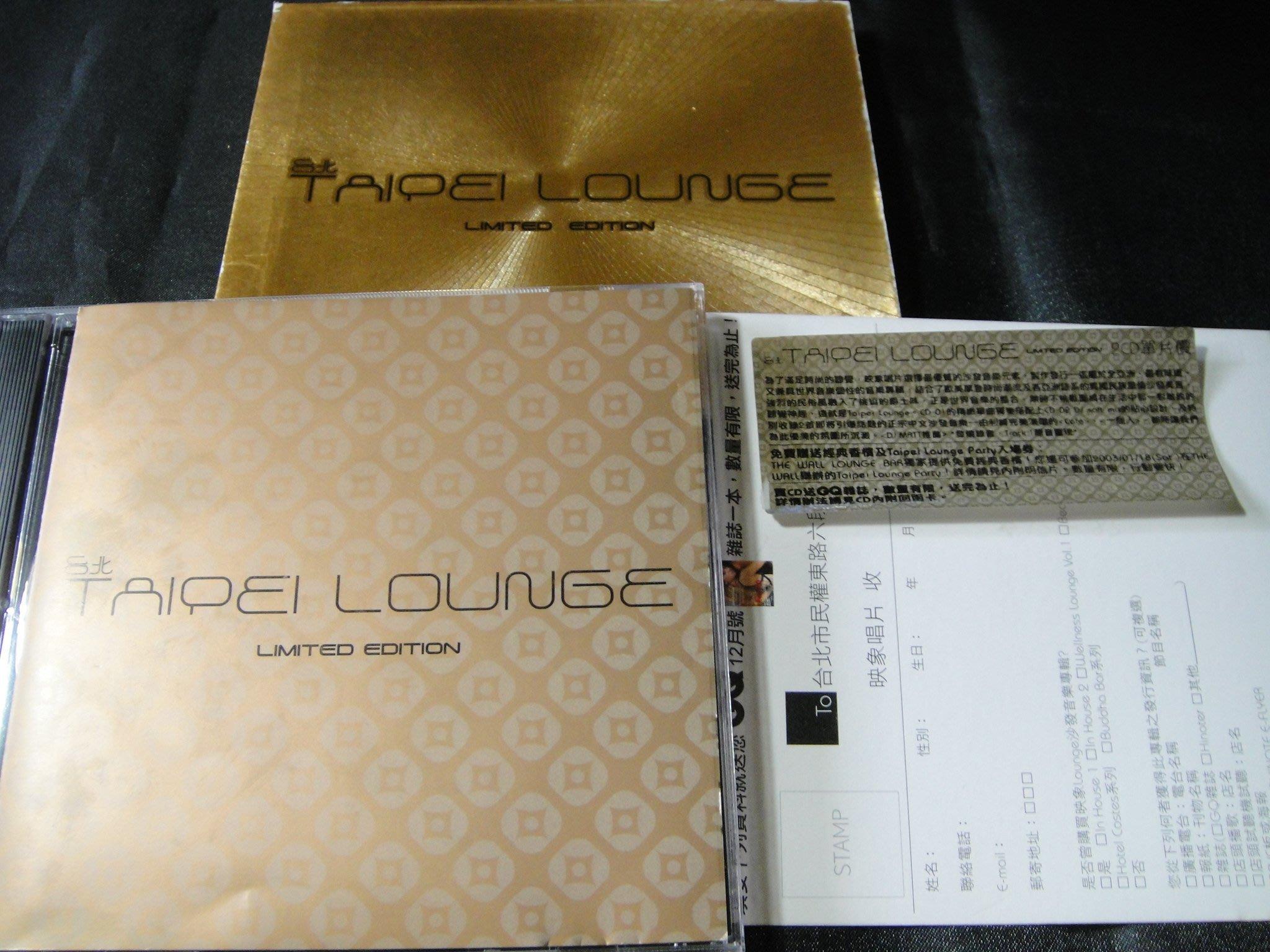 【198樂坊】Taipei Lounge 2 Limited Edition 2CD (Summertime..)AV