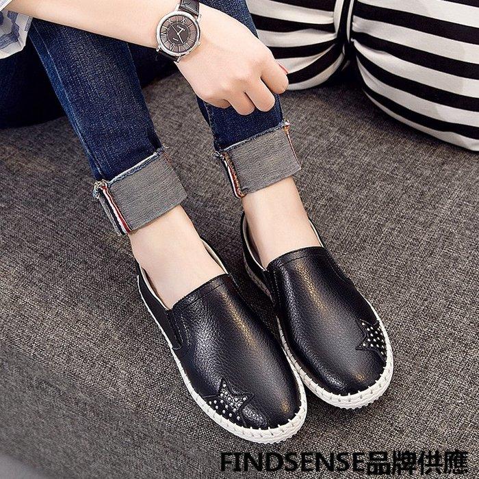 FINDSENSE品牌 四季款 新款 日本 女 高品質  真皮 舒適 手工縫製 一腳蹬樂福鞋 運動休閒鞋  潮流鞋子