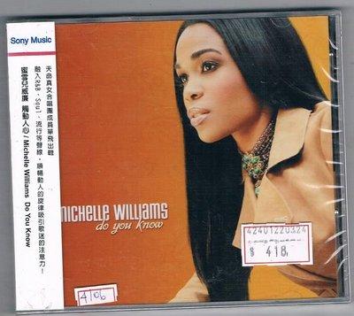 [鑫隆音樂]西洋CD-蜜雪兒威廉Michelle Williams:觸動人心  (全新)免競標