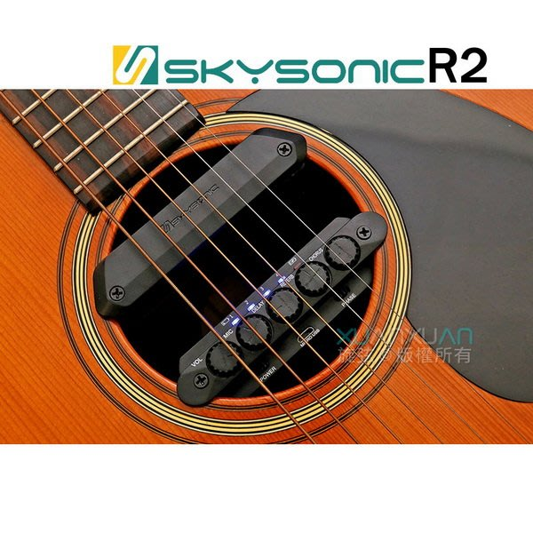 ☆唐尼樂器︵☆免運費 SkySonic R2 雙系統 共振拾音器 雙收音+內建三種效果 可免挖洞 專業音孔拾音器