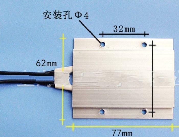 定位孔式PTC發熱體 12V 100W 最高溫度120度