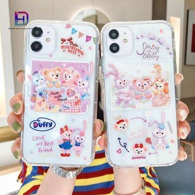 【現貨iphone12空壓殼】史黛拉兔達菲熊iphone11 xs手機殼pro xr i7 i8plus ix蘋果手機殼