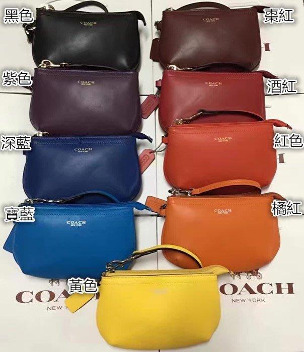 美國正品 COACH 49377 蔻馳女式小手包 手腕包 輕便小巧手拿包 素色真皮拉鏈皮包