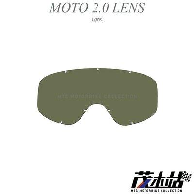 ❖茂木站 MTG❖ 美國 Biltwell 風鏡 Moto 2.0 LENS 鏡片 護目鏡 風鏡 復古 防霧。電鍍金