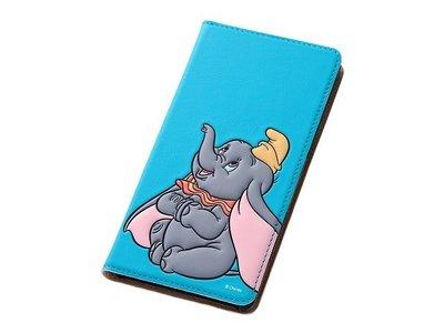 尼德斯Nydus~* 日本正版 Disney 迪士尼 小飛象 翻頁式 手機殼 Sony Z3 座充對應ok
