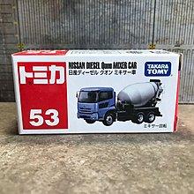 Tomy Tomica 53 Nissan Diesel Quon MIXER Car 田螺車