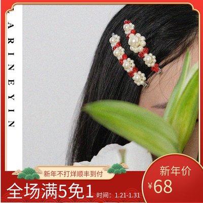 宏美飾品館~Larine Yin 復古珍珠水晶髪夾女 紅色水晶髪夾禮物一字夾花朵邊夾