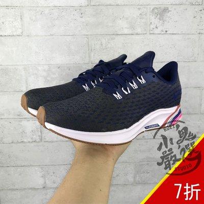 小鬼嚴選 NIKE ZOOM PEGASUS 35 女 深藍 咖 彩色條紋 休閒 慢跑鞋 AH8392-400