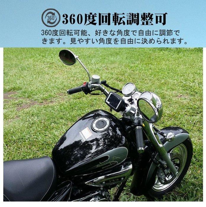 kymco many125 v2光陽摩托車導航手機架重機車導航手機座導航架子側翻皮套腳踏車
