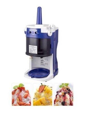 【三大餐飲設備館】日本Hatsuyuki初雪牌  全新 雪花刨冰機~另有製冰機、霜淇淋機而且都有出租賃