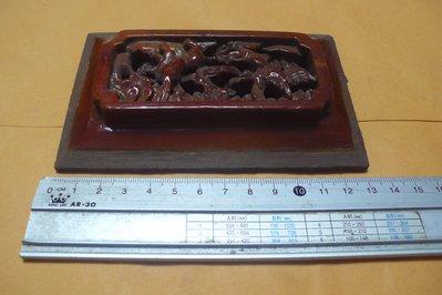 紫色小館-87---------百年木雕品