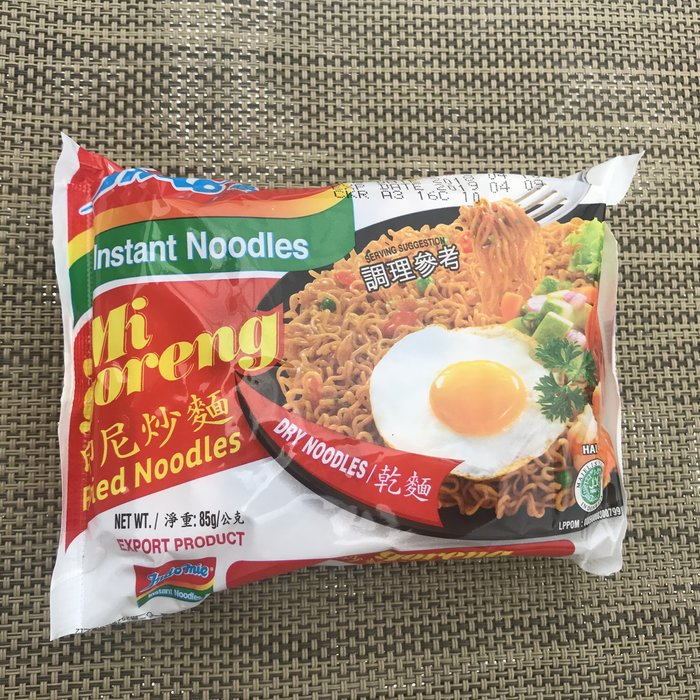 Mie goreng 印尼原味乾麵
