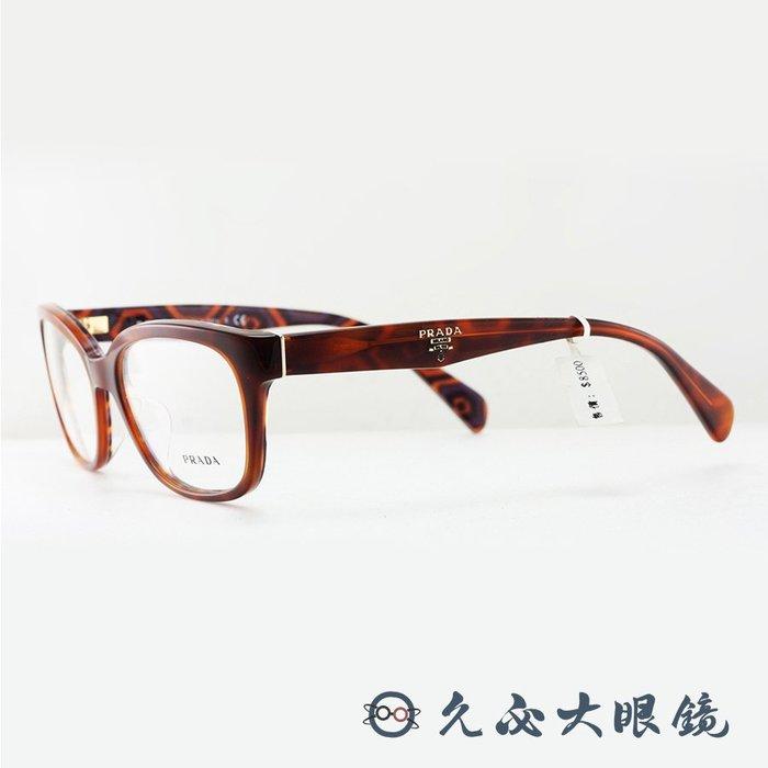 【久必大眼鏡】Prada 鏡框 VPR20PA MAU-1O1 (玳瑁) 摩登經典LOGO 原廠公司貨