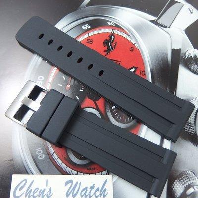 【錶帶家】代用Panerai 沛納海 SEIKO BALL ORIS 高級PU非矽膠錶帶有20mm,24mm)