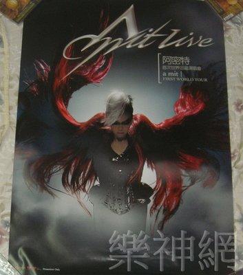 (張惠妹 ㄚ妹 阿妹 A-mei) 阿密特 AMIT 意識 阿密特巡迴演唱會【巨型宣傳海報】全新