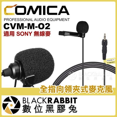 數位黑膠兔【 COMICA CVM-M...