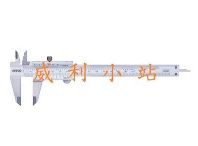【威利小站】ACCUD 120-006-12 游標卡尺 0-150mm/0.02mm