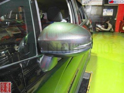 台克之光-HONDA-FIT3 / FIT3.5-後照鏡外蓋-卡夢水轉印-交換件