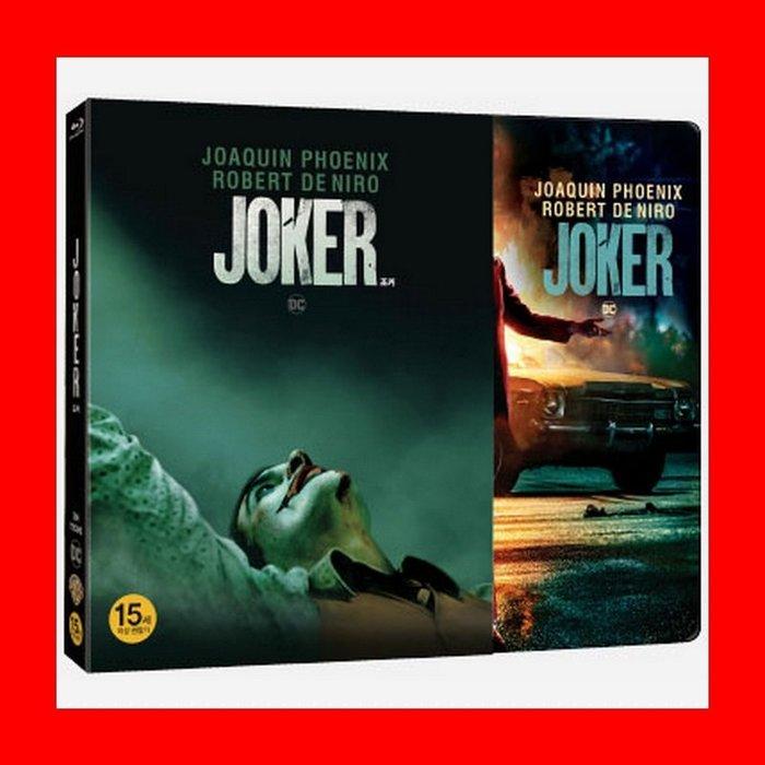 【BD藍光】小丑:外紙盒限量鐵盒版(台灣繁中字幕) Joker
