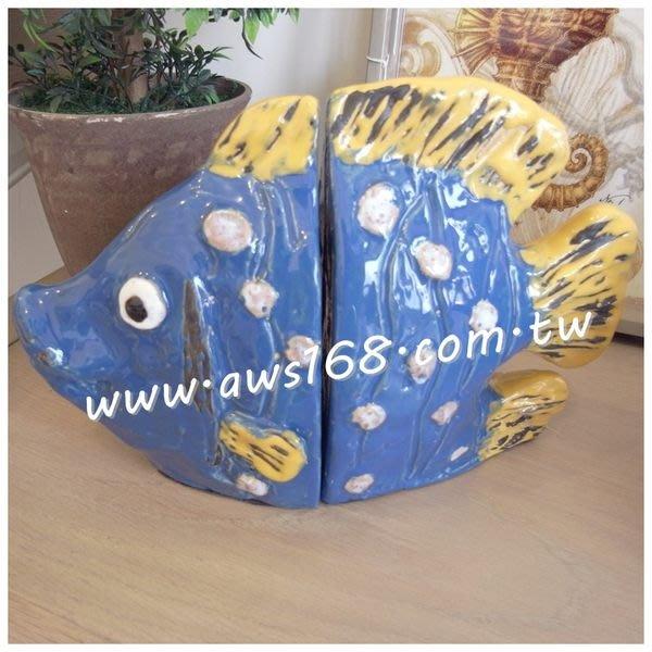 陶瓷魚書檔