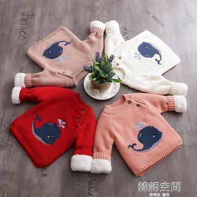 兒童針織衫男童嬰兒套頭打底衫寶寶加絨加厚圓領線衣女童毛衣冬裝