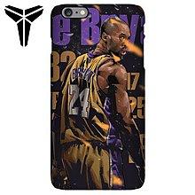 經典NBA 洛杉磯湖人Lakers 高比拜仁Kobe Bryant 插畫款式手機殼