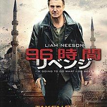 日版 中英文字幕 Taken 2 救參96小時 2 Extended Cut Blu Ray Disc 藍光碟 1080p