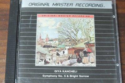 MFSL-Giya Kancheli Symphony No.5 & Bright Sorrow-無IFPI