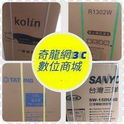 《奇龍網3C網路商城》KOLIN 歌林《KR-SE20915》冰箱 90L 90公升 雙門 2門 兩門 小冰箱 台南市