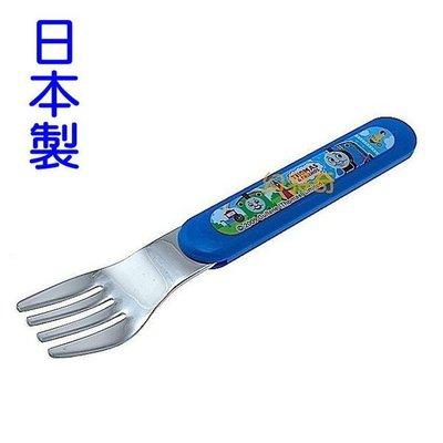 現貨出清特價👍日本製湯瑪士不鏽鋼叉子076329【玩之內】正品