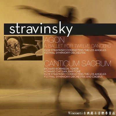 ©【Vinyl Passion】史特拉汶斯基:'Agon艾岡','聖歌'(史特拉汶斯基,洛杉磯節慶交響管弦樂團)