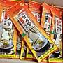 匯盈一館~韓國人蔘雞湯材料包60克~秋節進補正當時~韓國空運來臺人蔘雞湯料理包~現貨
