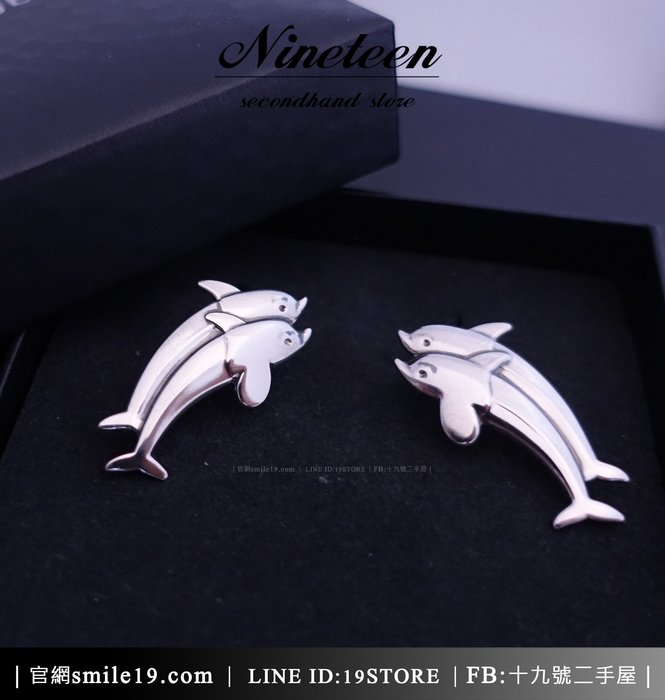 《十九號二手屋》全新Georg Jensen 喬治傑生 HAWAII 海豚純銀耳環 #129 針式耳環