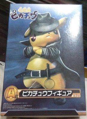 全新神奇寶貝 寶可夢 寵物小精靈名探偵皮卡丘