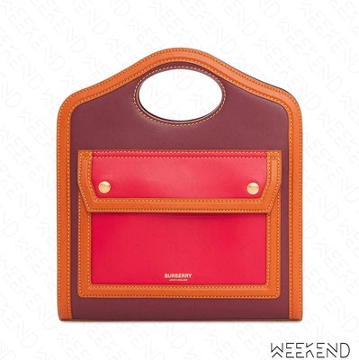 【WEEKEND】 BURBERRY Mini Pocket 迷你 口袋 皮革 手提包 肩背包 紅+橘色