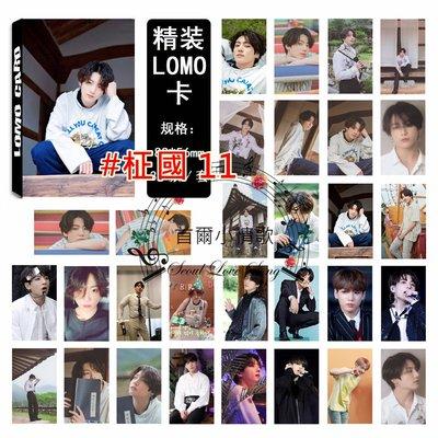 【首爾小情歌】BTS 防彈少年團 田柾國 個人款#11 卡片 LOMO 小卡組 30張