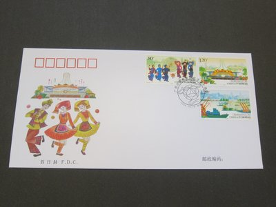 【雲品】中國China PRC 2008 Guangxi Region FDC